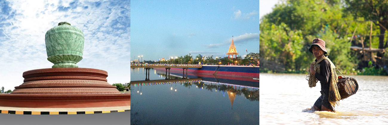 Pursat Travel Guide