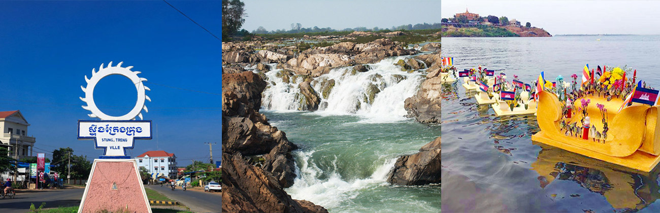 Stung Treng Travel Guide